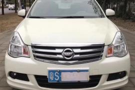 日产 轩逸 2016款 轩逸 经典 1.6XE 自动 舒适版抵押车