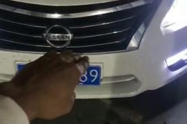 日产 天籁 2016款 天籁 2.0L XL舒适版抵押车