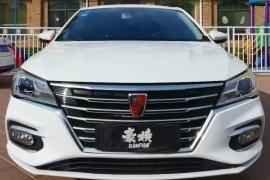 荣威i5 2019款 荣威i5 1.5L 手动4G互联领豪版抵押车