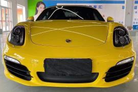 保时捷Boxster(进口) 2015款 保时捷Boxster Style Edition 2.7L抵押车