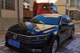大众 帕萨特[Passat] 2017款 帕萨特 300TSI DSG政采版抵押车