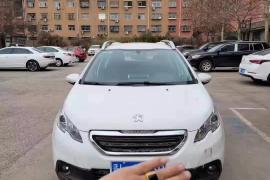标致2008 2018款 标致2008 1.6L 自动潮流版抵押车