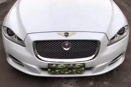 捷豹XJ(进口) 2016款 捷豹XJ(进口) XJL 3.0 SC 璀璨臻藏版抵押车