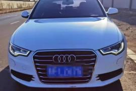奥迪A6L 2015款 奥迪A6L TFSI 百万纪念智领型抵押车