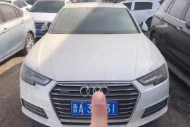 奥迪A4L 2017款 奥迪A4L 45 TFSI quattro 风尚型抵押车