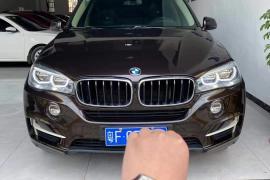 宝马X5(进口) 2019款 宝马X5(进口) xDrive30i M运动套装抵押车
