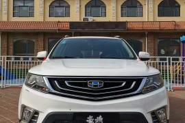 吉利 远景X6[远景SUV] 2018款 远景X6 1.4T CVT 4G互联豪华型抵押车