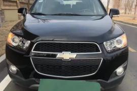 雪佛兰 科帕奇 2014款 科帕奇 2.4L 自动 7座旗舰版抵押车