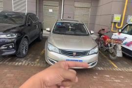 荣威350 2015款 荣威350 1.5L 自动豪华天窗版抵押车