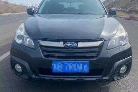 斯巴鲁 傲虎(进口) 2014款 傲虎(进口) 2.5i 雅尚智能版抵押车