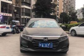 本田 雅阁 2018款 雅阁 230TURBO 舒适版 国VI抵押车