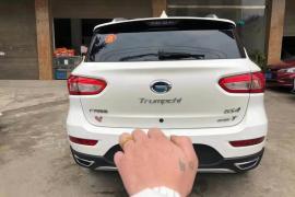 广汽传祺 传祺GS4 2017款 传祺GS4 235T 手动两驱豪华版抵押车
