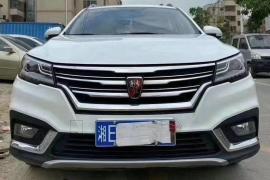 荣威RX3 2020款 荣威RX3 18T 自动4G互联超爽旗舰版抵押车
