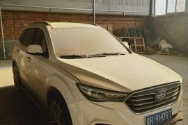 奔腾X40 2017款 奔腾X40 1.6L 自动互联智酷型抵押车
