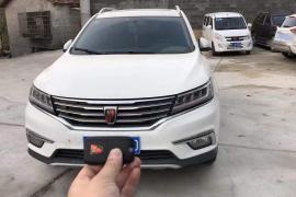 荣威RX5 2019款 荣威RX5 20T 两驱自动4G互联铂金版抵押车