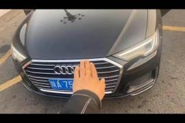奥迪A6L 2019款 奥迪A6L 45 TFSI 臻选致雅型抵押车