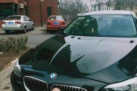 宝马5系 2012款 宝马5系 520Li 典雅型抵押车