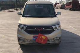 五菱荣光V 2019款 五菱荣光V 1.5L厢式运输车实用型抵押车