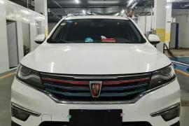 荣威RX5 2018款 荣威RX5 30T 两驱自动互联网智享版抵押车