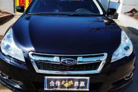 斯巴鲁 力狮(进口) 2014款 力狮(进口) 2.5i 豪华版抵押车