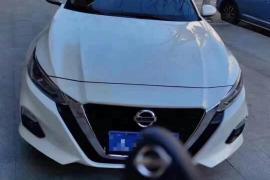 日产 天籁 2020款 天籁 2.0L XL 舒适版抵押车