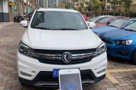 东风风光 风光S560 2018款 东风风光S560 1.8L CVT尊贵型抵押车