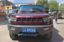 北京汽车 北京BJ40 2015款 北京BJ40 2.4L 手动远行版抵押车