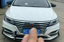 荣威i6 2019款 荣威i6 PLUS 1.6L CVT 4G互联旗舰大赞版抵押车