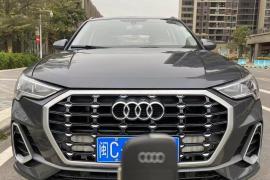 奥迪Q3 2020款 奥迪Q3 35 TFSI 进取动感型抵押车