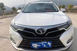 东南DX7 2018款 东南DX7 1.5T 自动尊贵型抵押车