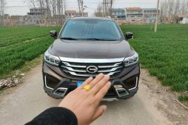 广汽传祺 传祺GS4 2018款 传祺GS4 235T 自动两驱至尊版抵押车