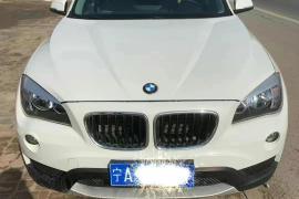 宝马X1 2013款 宝马X1 xDrive20i X设计套装抵押车