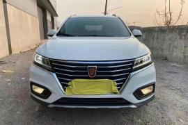 荣威RX5 2019款 荣威RX5 20T 两驱自动豪华版抵押车