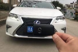雷克萨斯ES(进口) 2017款 雷克萨斯ES(进口) 300h Mark Levinson豪华版抵押车