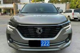 东风风行 风行T5 2020款 风行T5 1.5T 自动尊享型 国VI抵押车