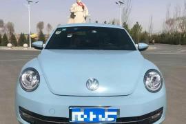 大众 甲壳虫(进口) 2014款 甲壳虫(进口) 1.4TSI 舒适版抵押车