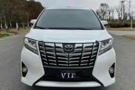 丰田 埃尔法(进口) 2018款 埃尔法(进口) 改款 3.5L 尊贵版抵押车