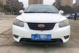 吉利帝豪 帝豪EC7[经典帝豪] 2013款 帝豪EC7 1.8L 自动 旗舰型抵押车