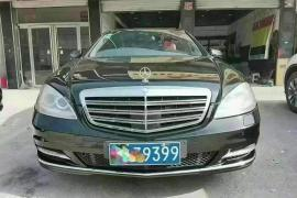 奔驰S级(进口) 2012款 奔驰S级(进口) S350L Grand Edition 抵押车