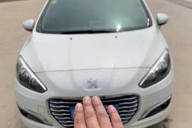 标致308[308s] 2016款 标致308 1.6T 自动 尊贵版抵押车