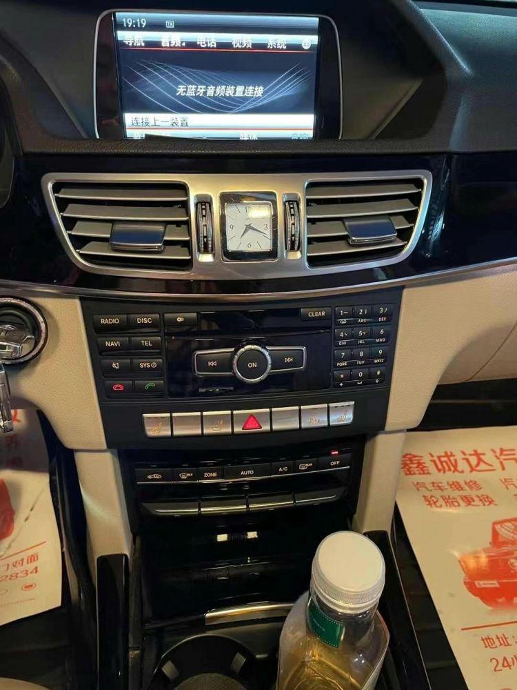 奔驰E级 2014款 奔驰E级 E300L 运动豪华型