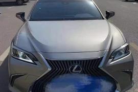 雷克萨斯ES(进口) 2020款 雷克萨斯ES(进口) 200 豪华版 国VI抵押车