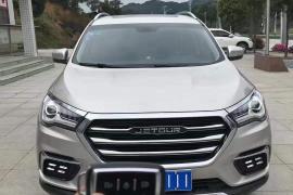 捷途汽车 捷途X90 2019款 捷途X90 1.5T 自动智享型 5座 国V抵押车