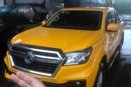 东风 锐骐皮卡 2018款 锐骐皮卡 2.5T柴油四驱豪华型ZD25T5抵押车