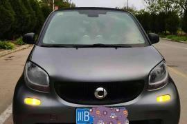 准19年奔驰smart限量版抵押车