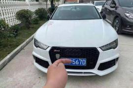 奥迪A7(进口) 2017款 奥迪A7(进口) 40 TFSI quattro 技术型抵押车