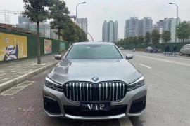 20年宝马730LI 最新款宝马7系(进口) 抵押车