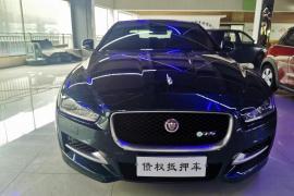 捷豹XE(进口) 2017款 捷豹XE(进口) 2.0T 240PS R-SPORT抵押车