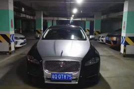 捷豹XJ(进口) 2014款 捷豹XJ(进口) XJL 3.0 SC 两驱全景商务版抵押车