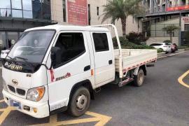 20唐骏小宝马货车 柴油版抵押车